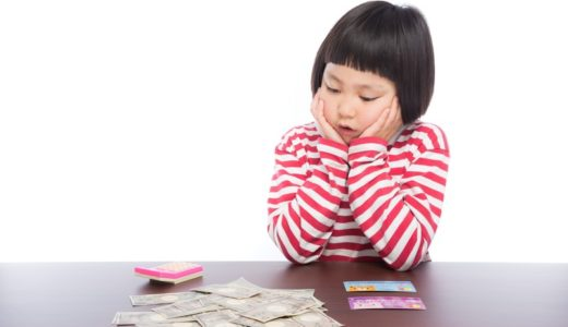 ふるさと納税で還元率が高いのは金券!?徹底調査!