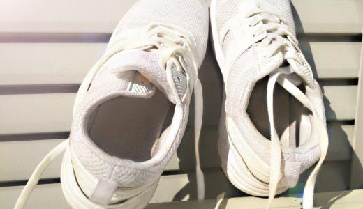 オキシクリーンの靴つけ置き時間は?方法と失敗しないための注意点!