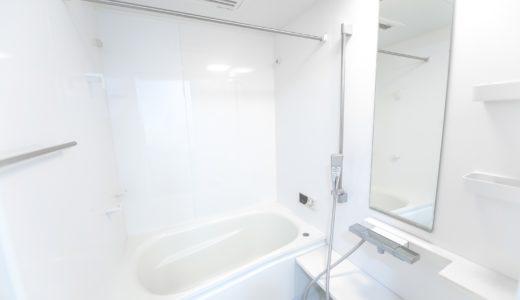 オキシクリーンでお風呂の床や壁掃除のやり方は?オキシ漬けで綺麗になる?