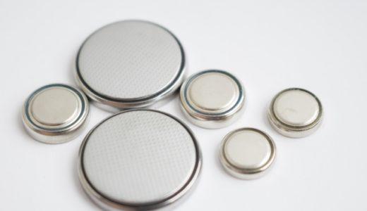 コンビニでボタン電池の種類は何が買える?100均など他に売っている場所は?