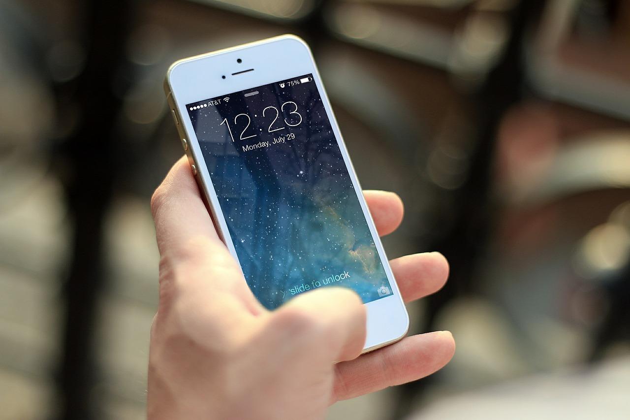 iphone(iOS12)のおやすみモードが勝手にオンになる!防ぐ設定方法を紹介