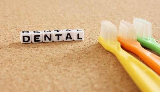 【歯ブラシの種類】毛先の特徴と用途別の選び方は?音波と超音波、名前の違いも紹介!