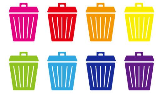 生ゴミがゴミ箱で臭わない方法!おしゃれで密閉・ペダルやコンパクトはニトリにある?どこに置くのが良いか紹介!