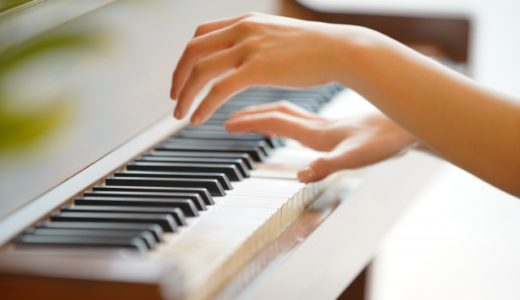 ピアノをディノスピアノグランバザールで失敗せずお得に購入!試弾して選ぶコツ!